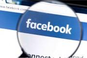 Cách tìm kiếm chính xác tài khoản Facebook của bạn bè
